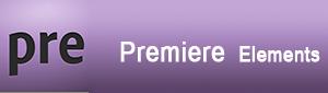 Adobe Premiere Elements logo - henviser til Dolphin Consults Premiere Elements kursus side